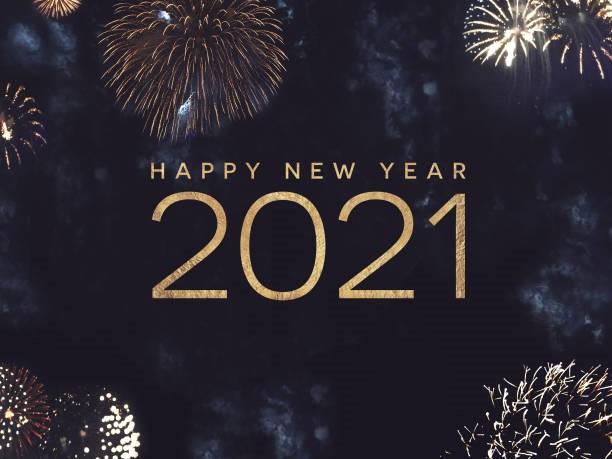 Voeux et Adhésion 2021